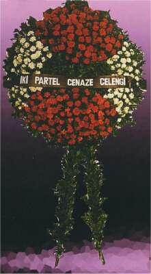 Ankara çiçek gönderme sitemiz güvenlidir  cenaze çelengi - cenazeye çiçek  Ankara çiçek satışı