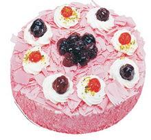Sahane Tat yas pasta frambogazli yas pasta  Ankara çiçek gönderme sitemiz güvenlidir