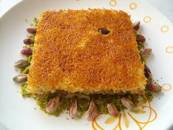 online pastane Essiz lezzette 1 kilo kadayif  Ankara online çiçek gönderme sipariş