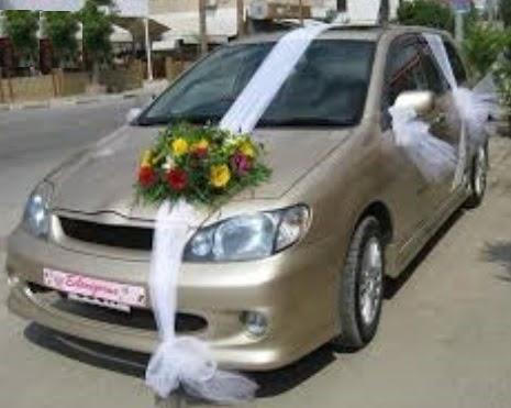 Ankara çiçek yolla  sade gelin arabası süslemesi
