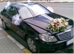 Gelin arabası sünnet arabası süslemesi  Ankara çiçek mağazası , çiçekçi adresleri