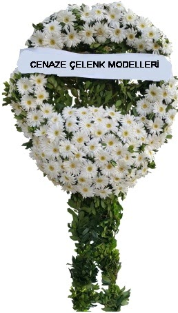 Cenaze çelenk modelleri  Ankara internetten çiçek siparişi
