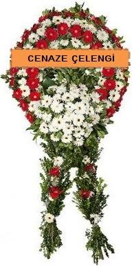 Cenaze çelenk modelleri  Ankara çiçekçi mağazası